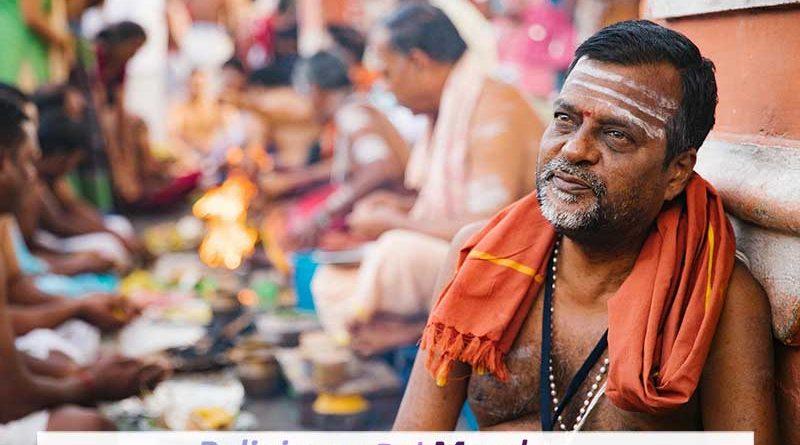 Cual es la Doctrina del Hinduismo