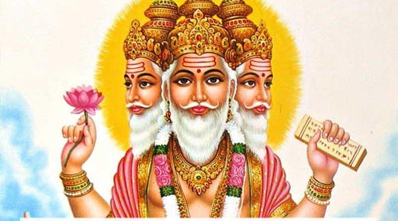 Dios Brahma